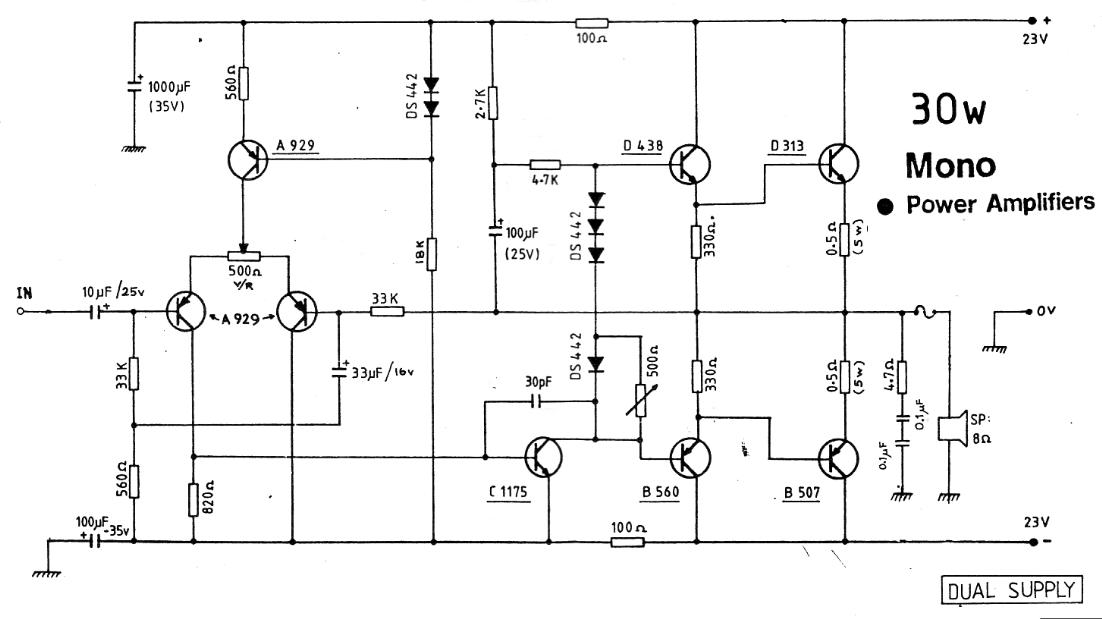 30W Transistor Power Amplifier
